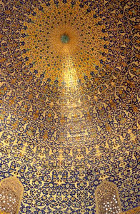 "Dome detail (with ""peacock of light"" caused by the windows) in the Imam Mosque in Esfahan"