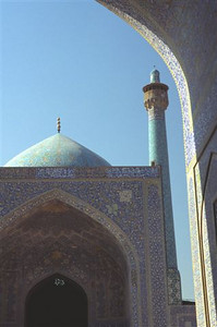 Part of the Imam Mosque complex in Esfahan