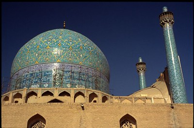 Roof of the Imam Mosque in Esfahan