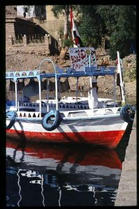 Tour Boat, Lake Nasser
