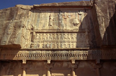 Tomb of Artaxerxes II (1)