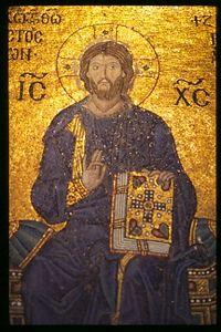 Mosaic of Christ, Aya Sophia Museum