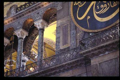 Interior, Aya Sophia Museum