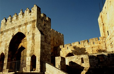 Entrance gate to Jerusalem's Citadel (14th Century)