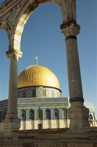 Dome of the Rock mosque (1)