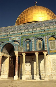 Dome of the Rock mosque (2)