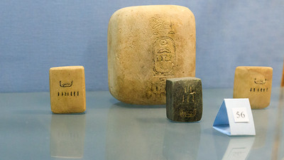 Gewichte für das Wiegen von Gold - Mittleres Reich Ägypten - Sudan National Museum