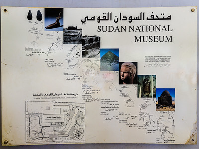 Visitor Information - Sudan National Museum