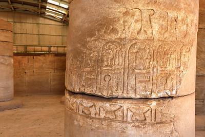 Buhen Horus Tempel - Sudan National Museum