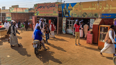 Straßenszenen, Karima, Sudan