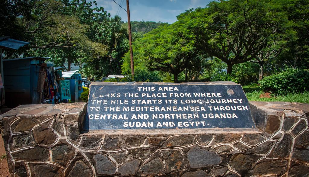 River Nile Source Marker, Jinja Uganda