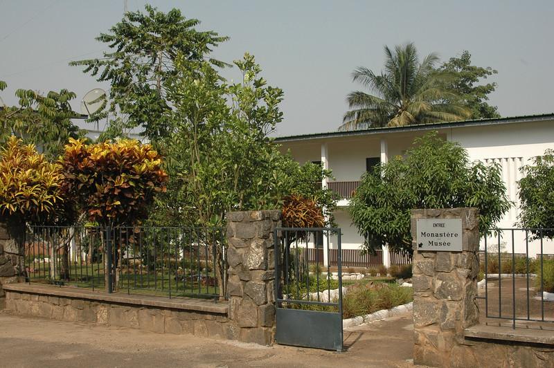 Yaounde Museum