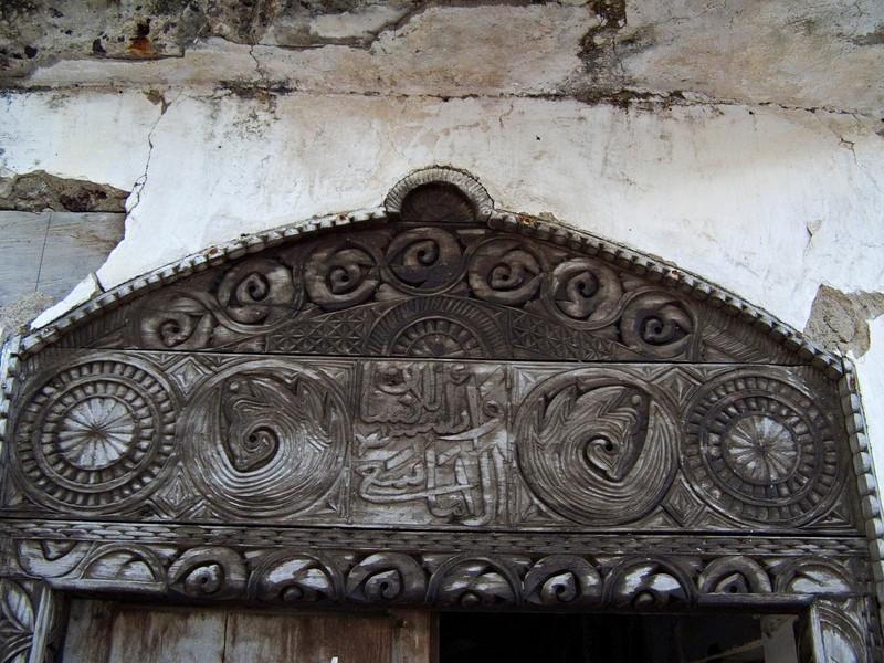 Mosque entryway, Iconi, Grande Comore
