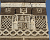 Mosque detail, Sanaa, Yemen