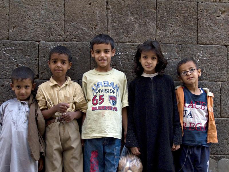 Kids, Sanaa, Yemen