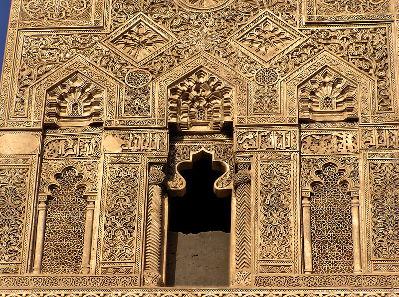 Minaret, Qalawun complex, Cairo