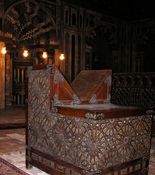 Quran stand, Sultan Hassan Mosque, Cairo