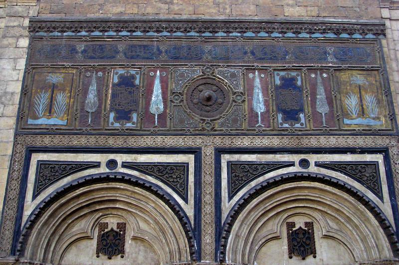 Entryway detail, Al-Azhar Mosque, Cairo
