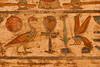 Gateway detail, Medinat Habu, Luxor