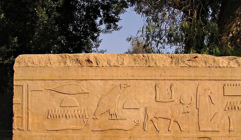 Hieroglyphs, Karnak temple, Luxor