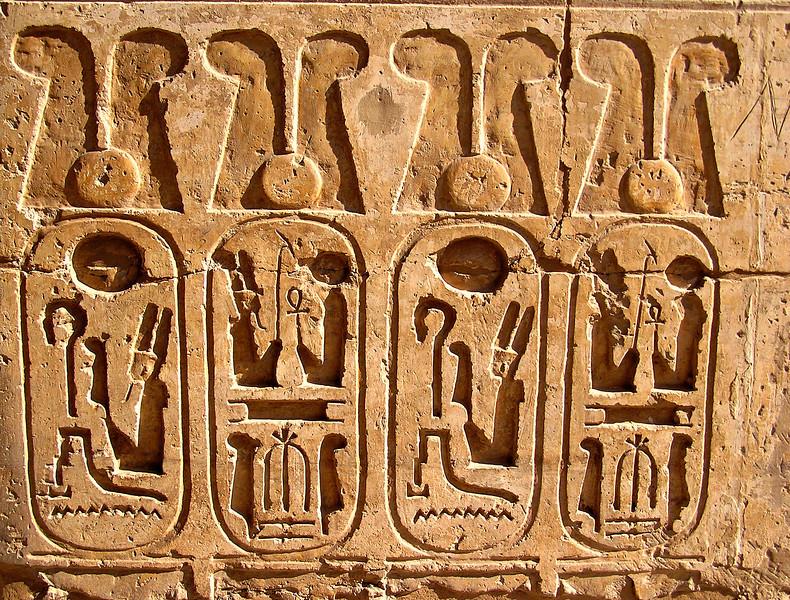Cartouches, Medinat Habu, Luxor