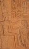 Relief in granite, Karnak temple, Luxor