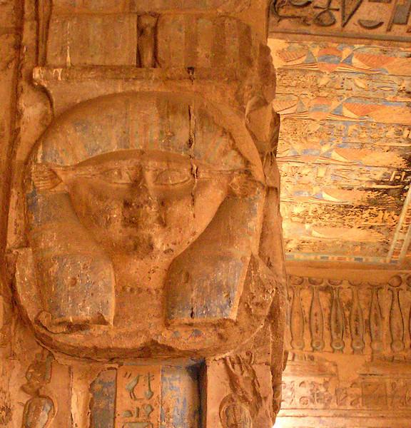 Temple of Hathor, Deir al Medina