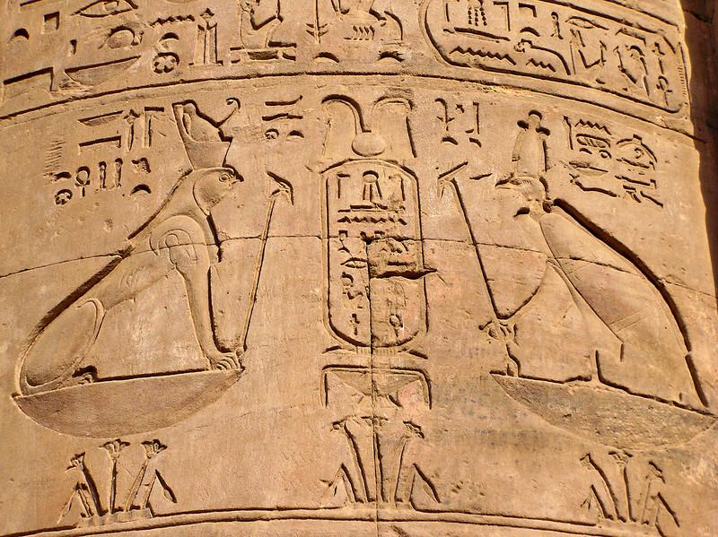 Relief, Temple of Horus, Edfu