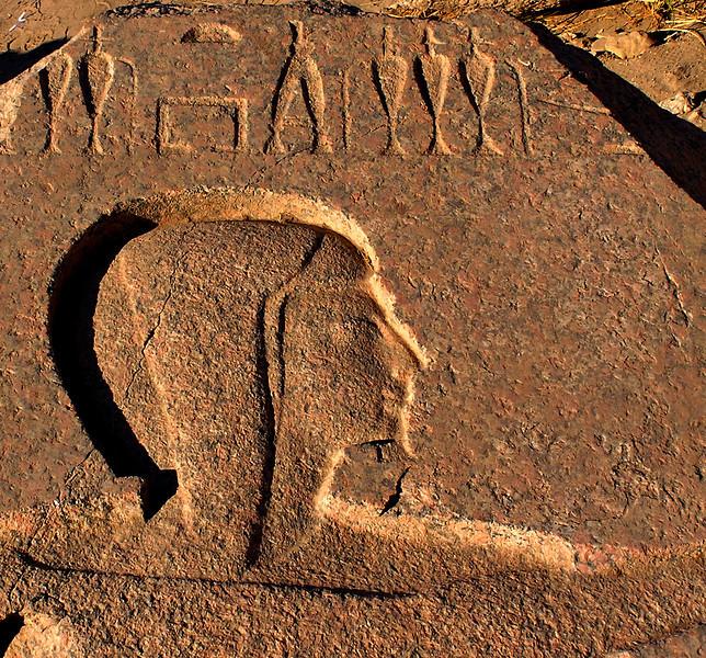 Carving, Ramesseum, Luxor