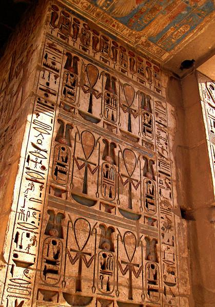 Gateway, Medinat Habu, Luxor
