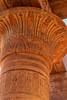 Pillar, Ramesseum, Luxor