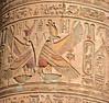 Relief, Temple of Sobek and Haroeris, Kom Ombo