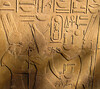Relief, Karnak temple, Luxor