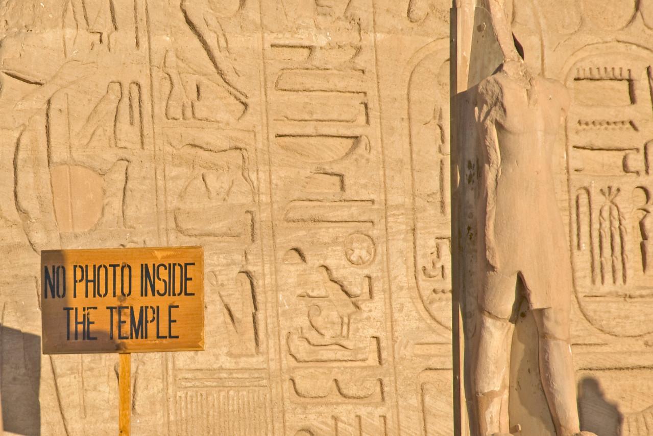 Warning sign outside the Abu Simbel temple - Egypt