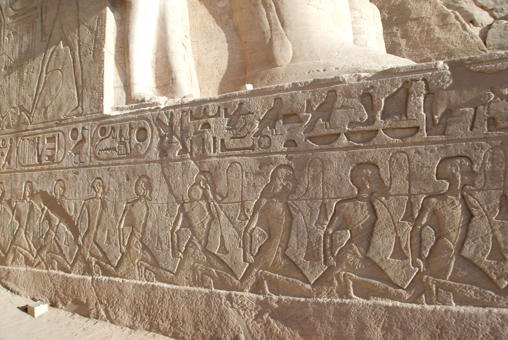 Slave Hieroglyphics on the main Abu Simbel temple