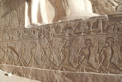 Ancient hieroglyphics on the walls of Abu Simbel - Egypt