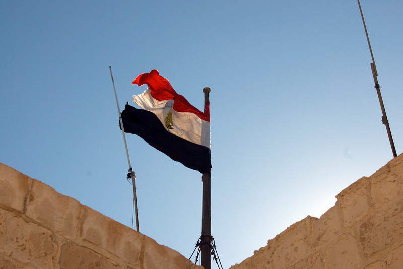 Egyptian Flag waving outside Fort Qataby - Alexandria, Egypt
