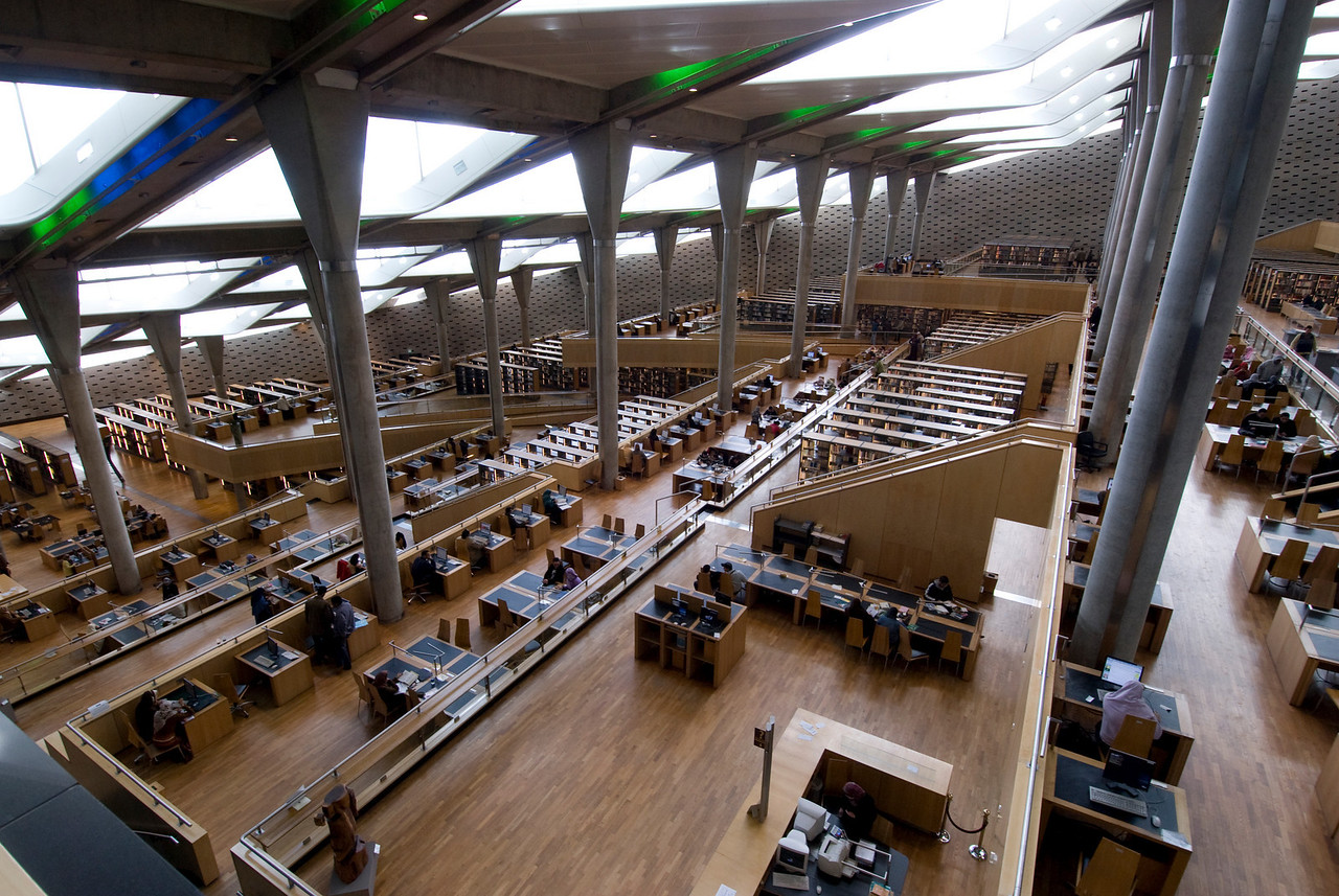 Glimpse of the Alexandria Library interior - Alexandria, Egypt