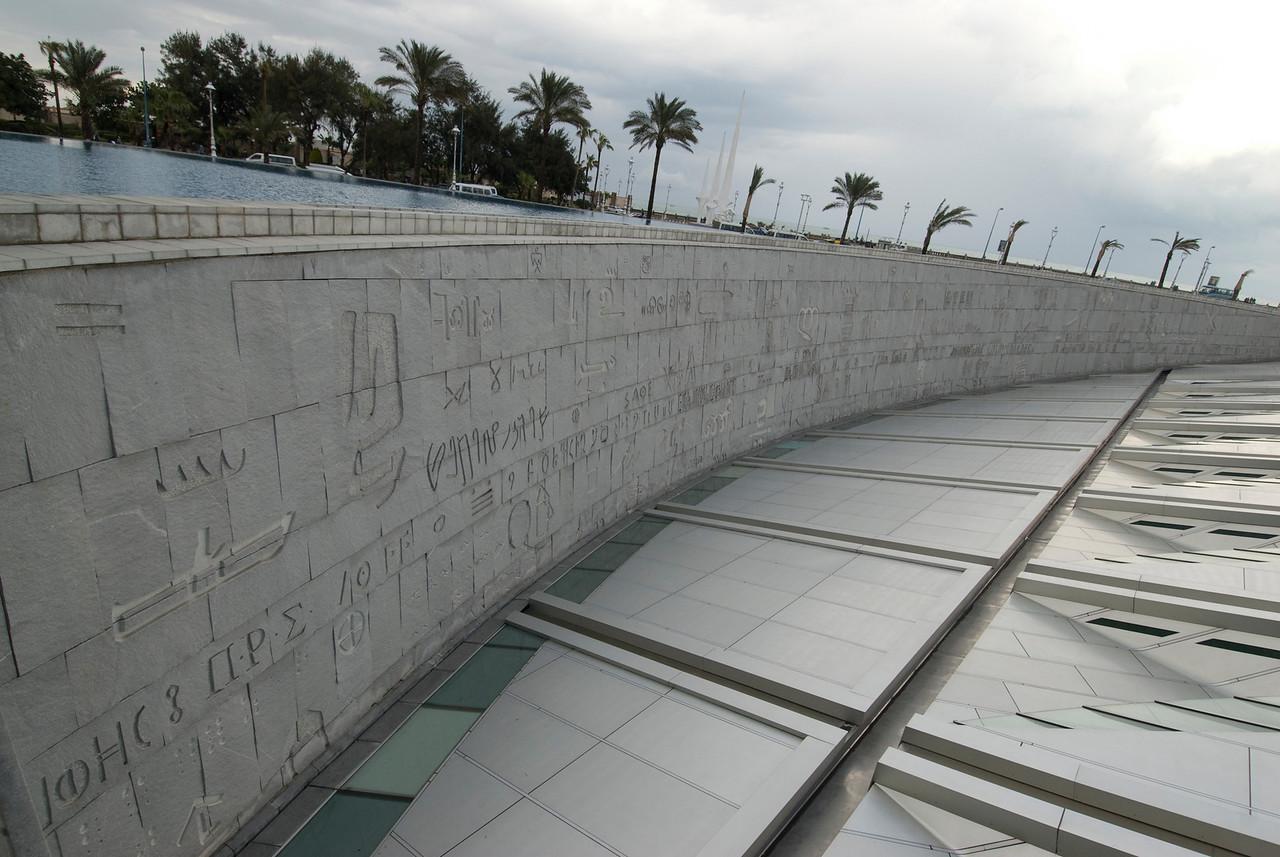 Graffiti outside Alexander Library - Alexander, Egypt