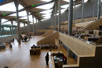 View from inside the Alexandria Library - Alexandria, Egypt