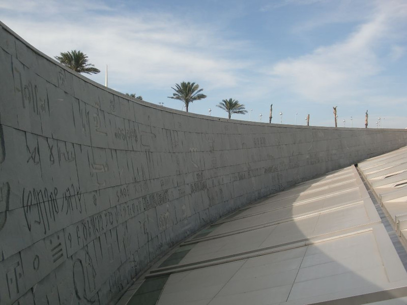 An inscribed wall outside of the Bibliotheca Alexandrina (Library of Alexandria).