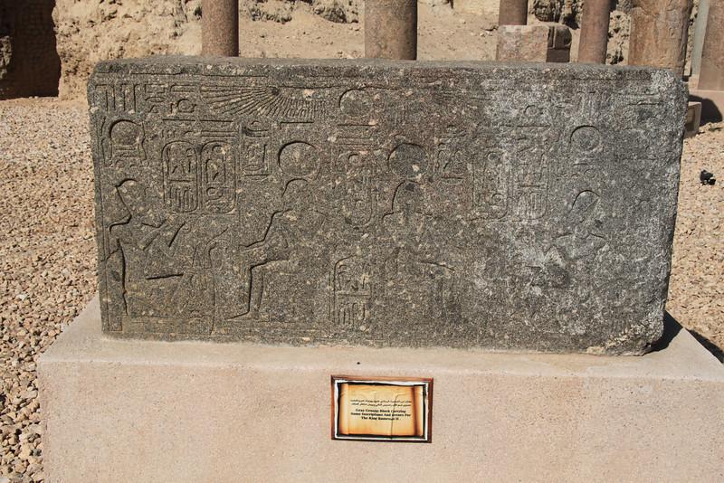 inscription at Pompey's Pillar