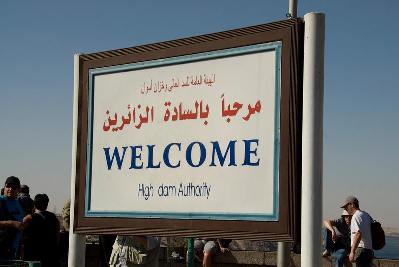 Welcome sign outside Aswan High Dam, Egypt