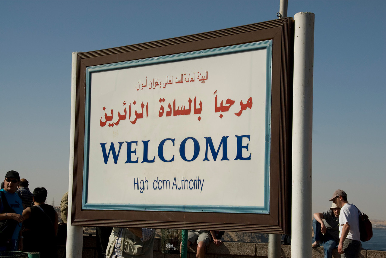 Welcome sign outside Aswan High Dam, Egypt