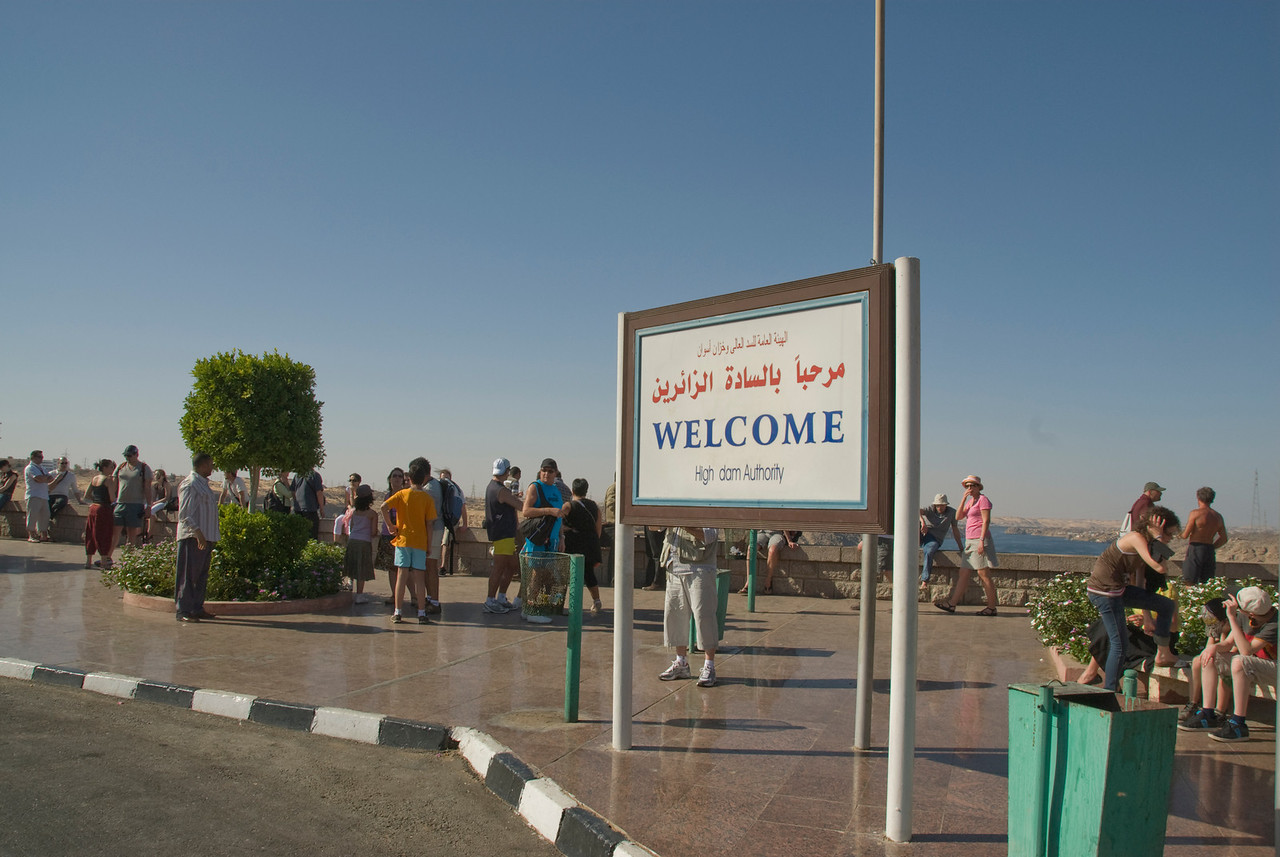 Welcome sign at Aswan High Dam, Egypt