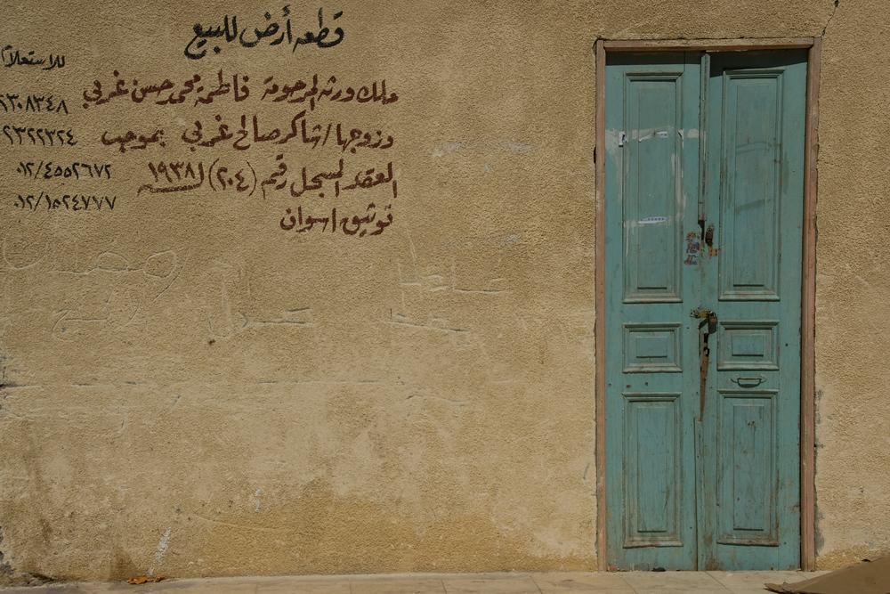 Doorway in Aswan