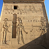 Temple of Isis, Philae
