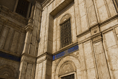 Looking up the walls and windows of Mohamed Ali Mosque - Cairo, Egypt