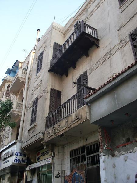 A building in Zamalek, Cairo.