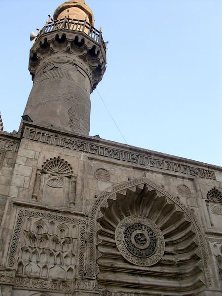 The Qalawun Complex.